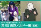 漫画道Vol.1